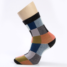 Warm Cotton Square Printed Socks for Men 5 Pairs Set