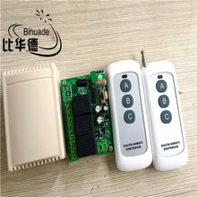 433Mhz Universal Wireless Remote Control Switch DC 12V 10A 3CH Relay Receiver Module Circuit with RF Remote 433 Mhz Transmitter