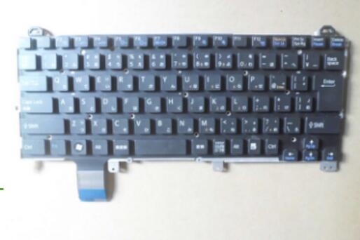 keyboard for SONY PCG-31111M 31111W VAIO VPC-Z VPCZ Z11 Z12 Z13 Z13X Z13Z JAPANESE/FRENCH/RUSSIAN/SPANISH/UK/IRISH/US автомобильные колонки 13 см sony xs fb1320e z