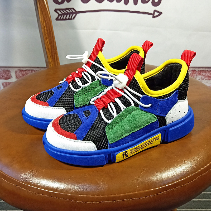 Kids Shoes Sneakers colorful