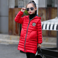 Trendy Winter Girl Long Coats Kids Down Outerwear Toddler Cotton Brand Suit Children Clothing Jacket Baby
