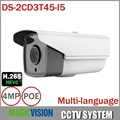 Hik Multi-Language HD 4MP Bullet camera DS-2CD3T45-I5 Support H.265 HEVC For Home security 50M IR Range POE IP CCTV Camera