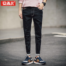 New 2016 Hot Fashion man Cotton Denim Pants Stretch man Bleach patchwork Skinny Jeans Denim Jeans with big pocket back side