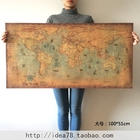 ①  Большой Урожай Морской Карта Мира Бар Кафе Украшения Дома Подробный Античный Плакат Стены Диаграмма  ①