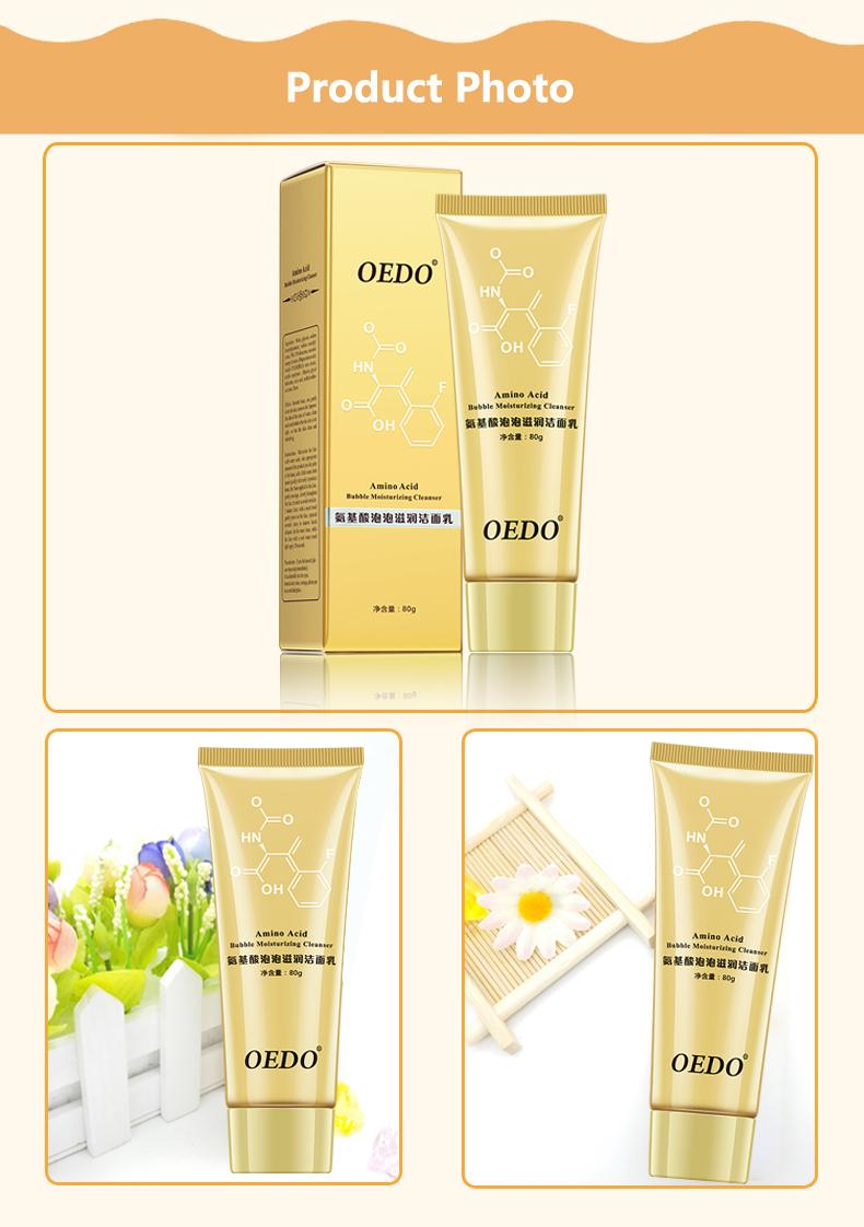 HTB1HQwBQVXXXXXvXXXXq6xXFXXXz - Amino Acid Moisturizing Pore Cleanser Anti Aging Facial Washing for Women-Amino Acid Moisturizing Pore Cleanser Anti Aging Facial Washing for Women