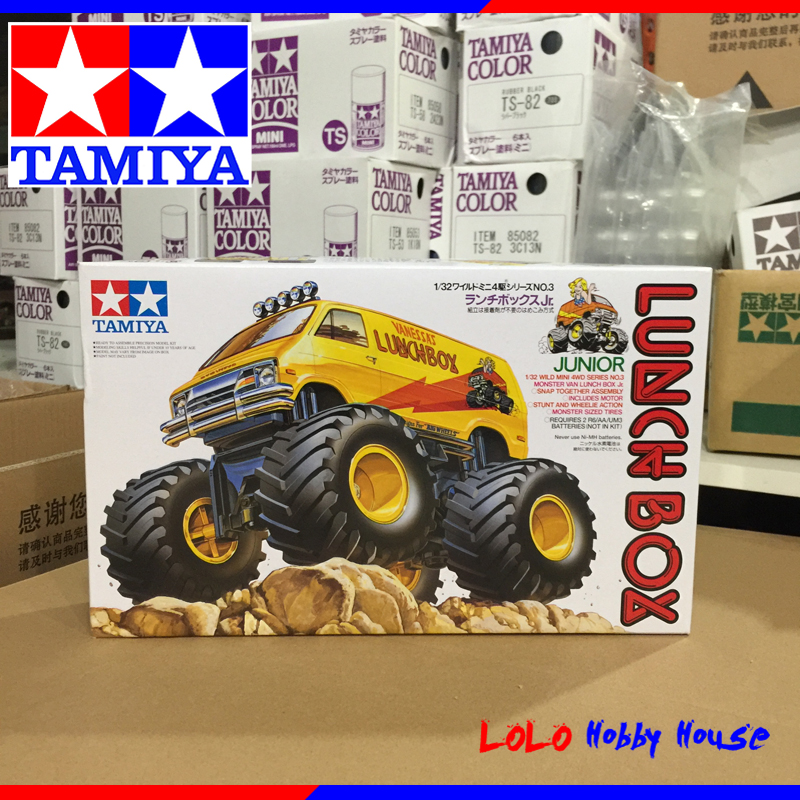 DIY TAMIYA 4WD Car Model LUNCH BOX 17003DIY TAMIYA 4WD Car Model LUNCH BOX 17003