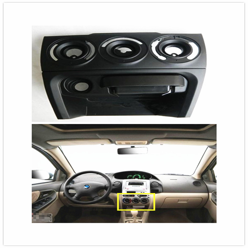 Car dashboard middle conditioning cover for Geely MK 1 ,MK 2, про зверят чей это домик