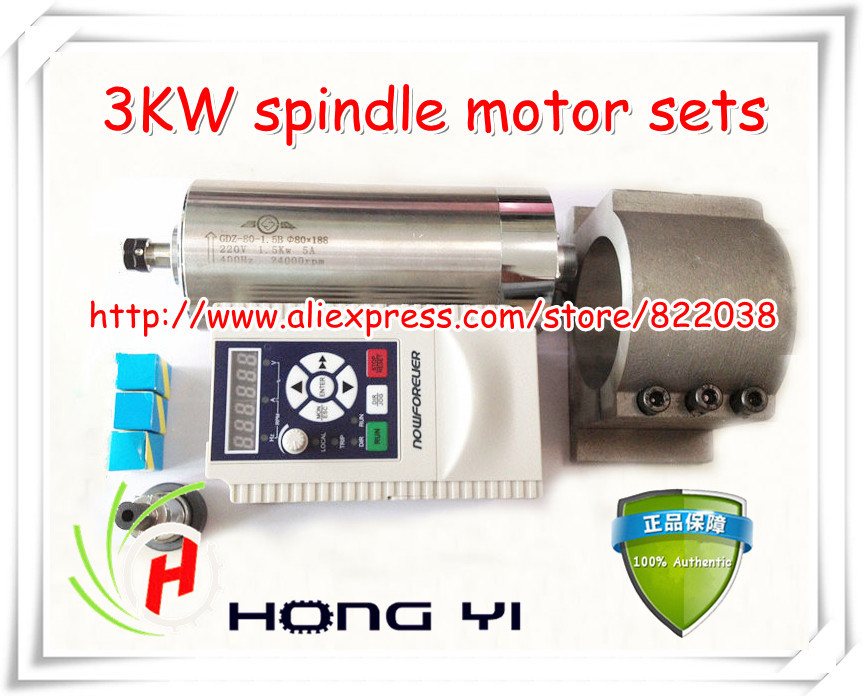 Water Cooled Spindle Set 1pcs 3KW 220V Spindle Motor chuck ER20 &3kw inverter & spindle motor mounting bracket 100mm cs water cooled 3kw spindle motor sets matching 3kw inverter 1set er20 100mm mount bracket pump