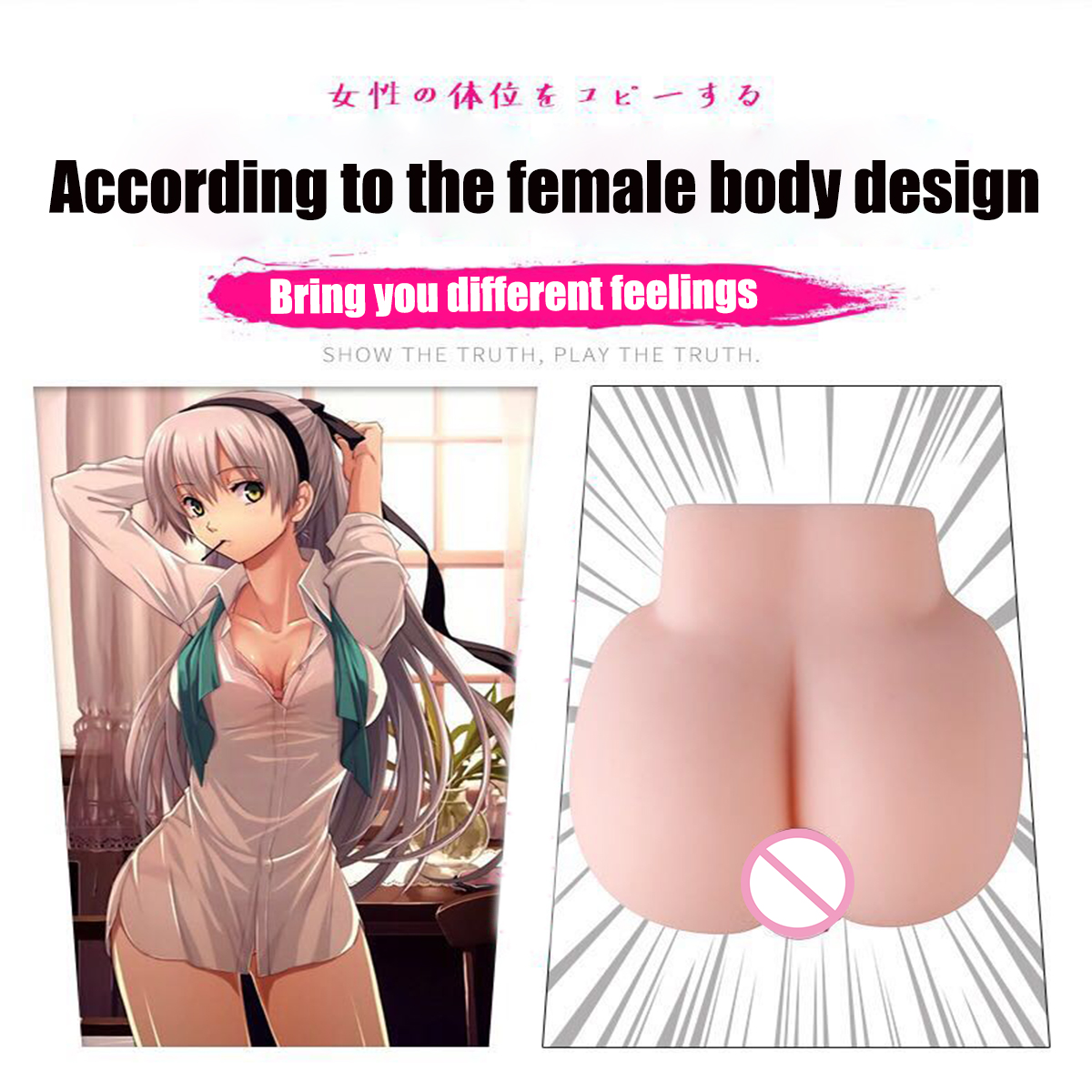 Reality 3D silicone big ass sex toys for couples doll vagina real pussy dolls в men