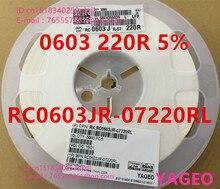 {5000 ШТ./диск} 0603 220R 5% SMD резистор RC0603JR-07220RL (0603 полной серии, не может найти обратитесь в службу поддержки клиентов)