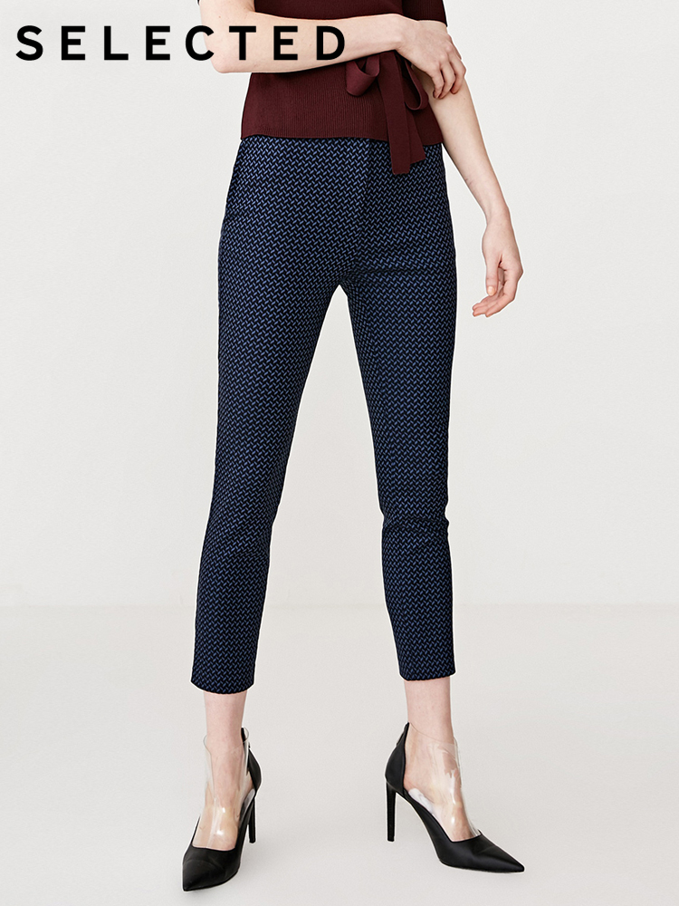 SELECTED Women s Textured Slim Fit Business casual Crop Pants S 419114558