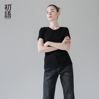 Toyouth 2016 New Arrival Women Summer T Shirt Casual O Neck Base Cotton Shirt Female Loose