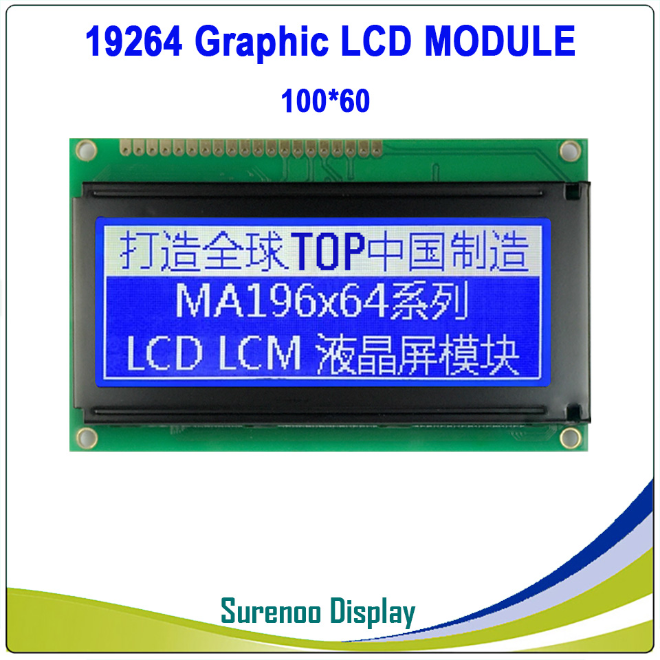 19264 192X64 192*64 Graphic LCD Module Display Screen LCM build-in KS0108 Blue Negative LCD with White LED Backlight19264 192X64 192*64 Graphic LCD Module Display Screen LCM build-in KS0108 Blue Negative LCD with White LED Backlight