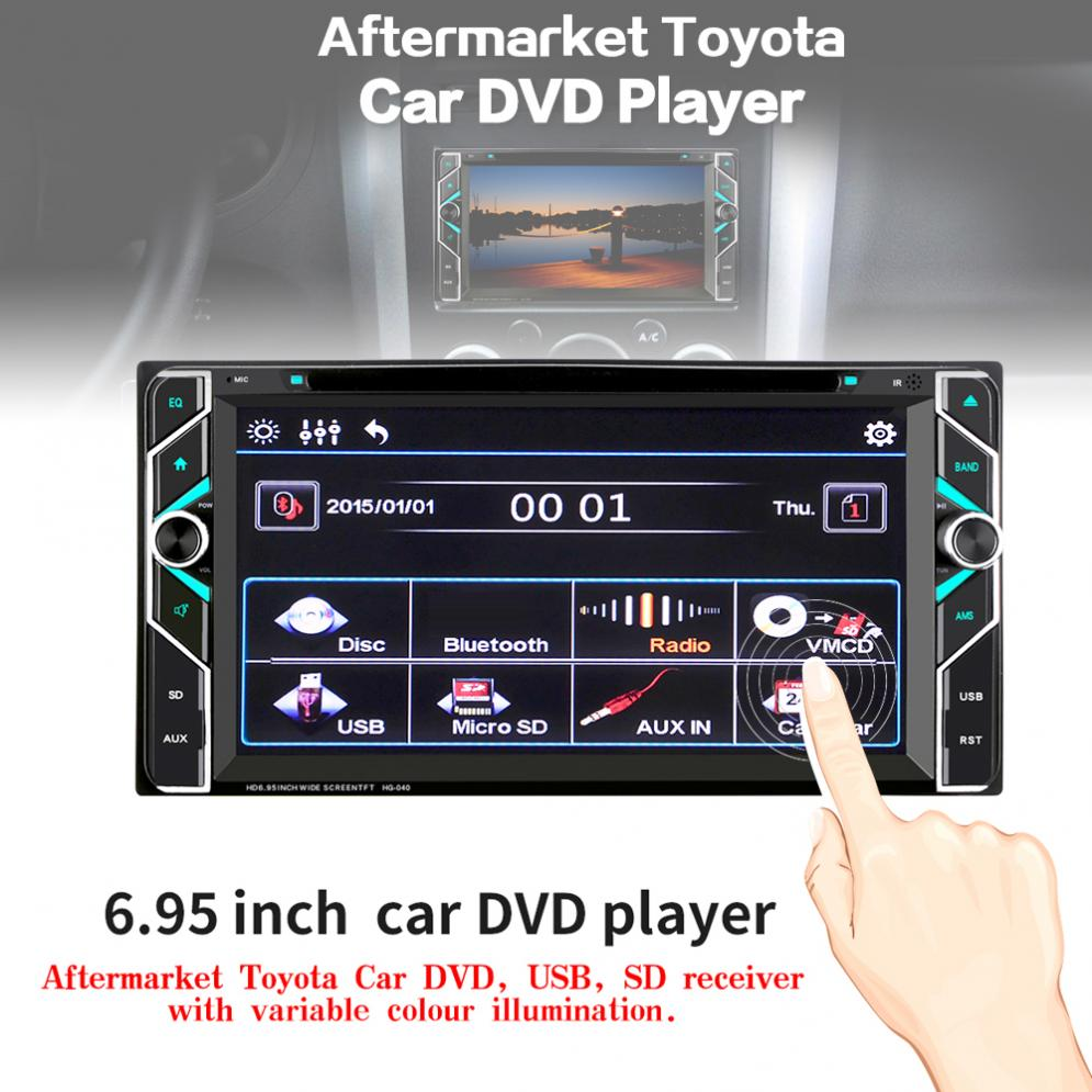 Universal 6.95 Inch 2 DIN Bluetooth HD Car In Dash FM Radio Receiver DVD CD Multimedia Player + Wireless Remote Control f6063b 7 inch hd touch screen 2din car in dash fm radio receiver bluetooth dvd cd player with wireless remote control