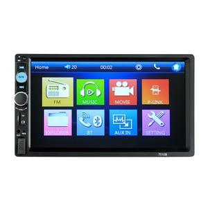 Image 1 - 7010B 7 inch car multi function player, touch screen Bluetooth MP3 player RM/RMVB/BT/FM PLAYER  MP5 player Car radio