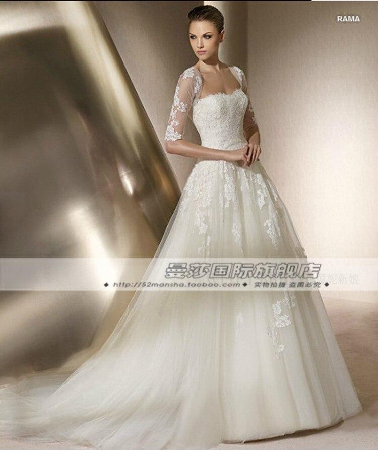 White Wedding Dress Jacket: Dreses Free Shipping 2016 Costume Formal Dress Tube Top