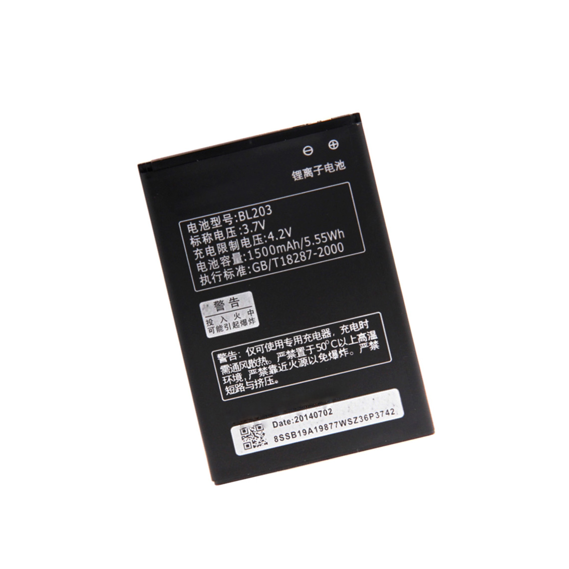 3.7V 1500mAh BL203 BL 203 BL-203 Battery for Lenovo A278T A369 A365E A308T A66 A318T A385E phone battery image