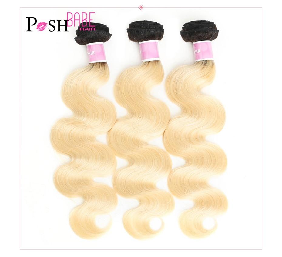 honey blonde bundles (13)