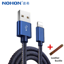 NOHON Cowboy Braided USB Charger Gold-plated Plug Fast Charge Adapter Data Cable For Iphone 5 6 7 8 Plus X ipad 1m