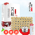 Eight years Chen Ai-chu moxibustion moxa segment 54pcs Ai moxa wormwood leaves Ai candle stick with one box