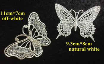 11cm*7cm/9.3cm*8cm polyester embroidery butterfly applique, embroidery lace butterfly,veil applique,XERY0719H