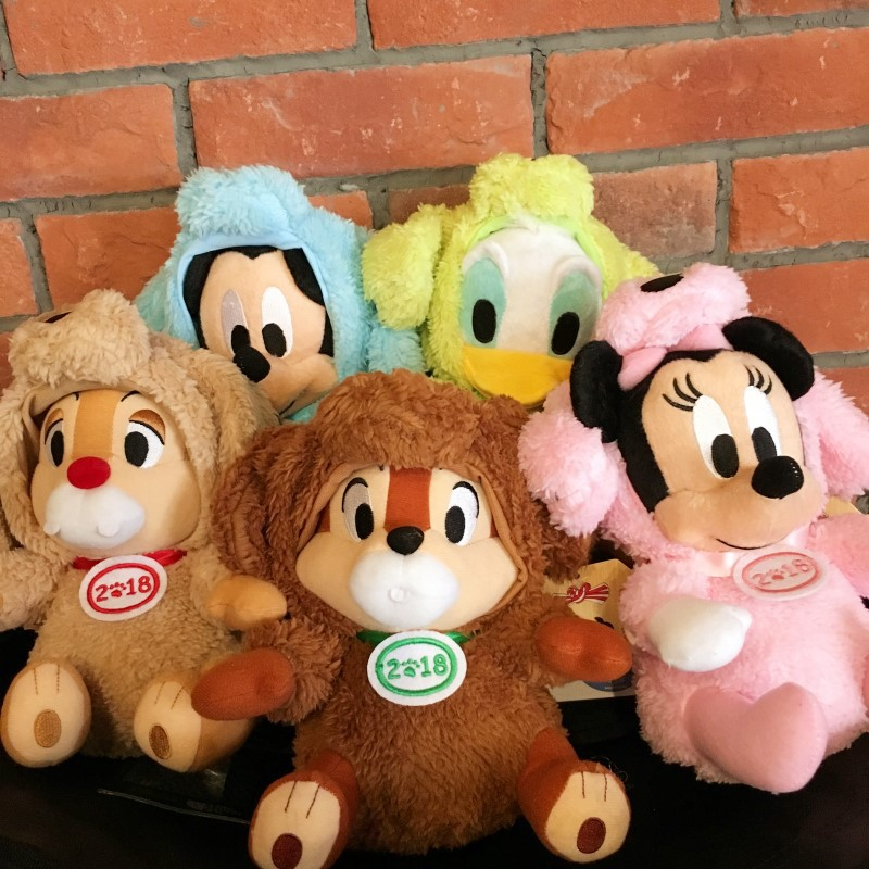 2018 Mouse Minnie Donald Perro Lindo Goofy Japón Pato Daisy Mickey De Pluto Peluche Juguetes 54jqLR3A