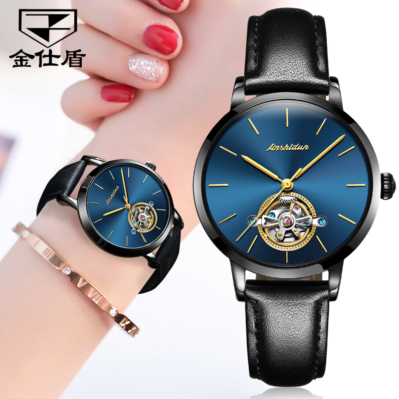 Leather watch strap rose gold casual wrist watch ladies fashion women's watches famous brand JSDUN mechanical dial hollow watch цена