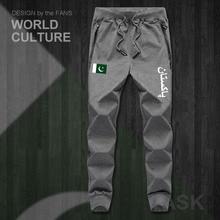 Pakistan PAK Pakistani Islam mens pants joggers jumpsuit sweatpants track sweat fitness fleece tactical casual nation country