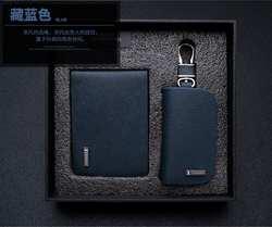 Новые синие Мороз автомобиль лицензии крышка и кольцо для ключей комплект для Mazda Jaguar Peugeot Hyundai Benz Volvo Skoda Kia Mitsubishi toyota fiat ключ