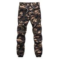 100 Cotton Mens Jogger Autumn Pencil Harem Pants 2017 Men Camouflage Military Pants Loose Comfortable Cargo