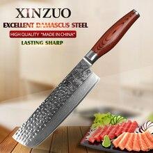 """Xinzuo kochmesser 7 """"kochmesser japanischen damaststahl küchenmesser pakkaholz griff hohe qualität messer sharp kostenloser versand"""