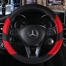 KKYSYELVA The new winter car warm 5-color steering wheel cover, suitable for 38-size steering wheel cover new original projector color wheel for dell 4210x wheel color
