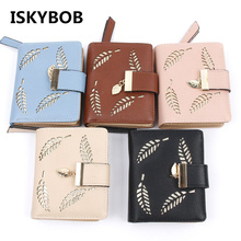 Women's Fashion Leaf Bifold Wallet Leather Clutch Card Holder Purses Handbag