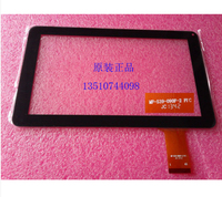 5PCS Original 9 Inch Tablet Mf 539 090f 2 45Pins Touch Screen Touch Panel Digitizer Glass