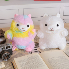 20cm Creative childrens hand puppet plush toy alpaca manual storytelling early education toys for baby gifts