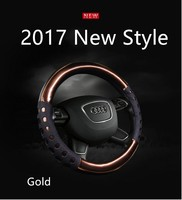 2017 New Style For High Quality Of PU Leather Plastic Rubber Car Steering Wheel Cover 5