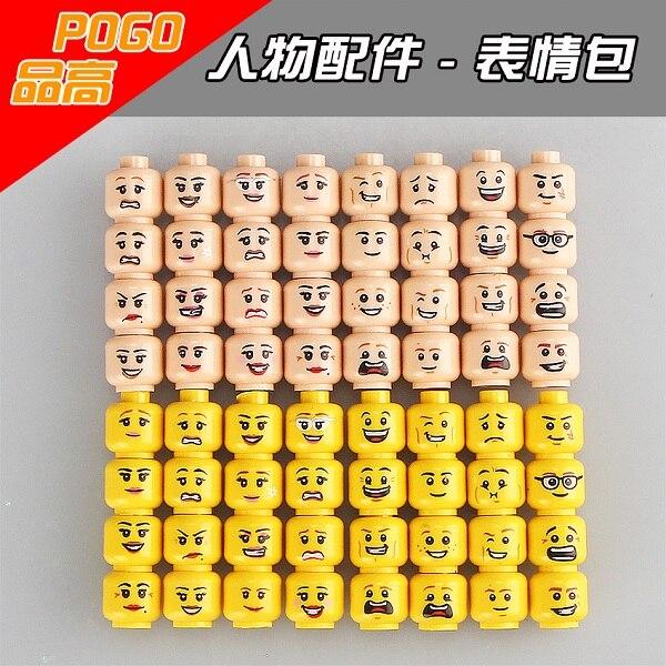 POGO Cool Face Emoji Expression Yellow and Flesh Skin Color Building Blocks Man Boy Kids DIY Xmas Toys Hobbies