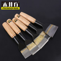 High Speed Steel Carpentry Fish Tail Chisel Home Carpenters DIY Hardware Tools MJF4033