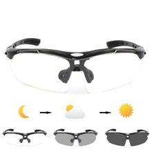 Polarized Cycling Photochromic Sunglasses Auto Sports Discol