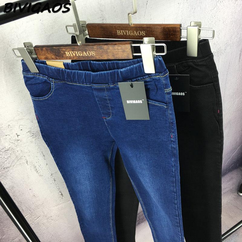 BIVIGAOS Basic Skinny Womens Jeans Ankle Pencil Pants Slim Elastic Denim Pants Jean Leggings Female Cotton Jeggings Jeans Women 67