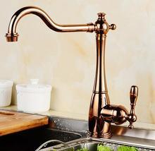 Новое поступление Топ Высокое качество латунный материал в европейском стиле однорычажный горячей и холодной кухонный кран водопроводной воды Бесплатная доставка