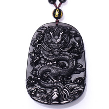 цена на Dropshipping Chinese Carving Natural Obsidian Dragon Pendant Black A Obsidian Necklace For Women Men fine Jewelry Wholesale Gift