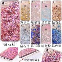 Glitter Stars Bling Diamond Dynamic Liquid Quicksand Soft TPU Edge Case Cover For IPhone 7 7plus