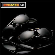 Men's Sun Glasses with AR Blue Coatings Full of Packages EXIA OPTICAL KD-8722 Series