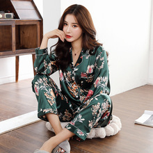QWEEK Womens Satin Pajama Two Piece Autumn Long Sleeve Women Nightwear Set Cardigan Plus Size Sleepwear Print Loungewear