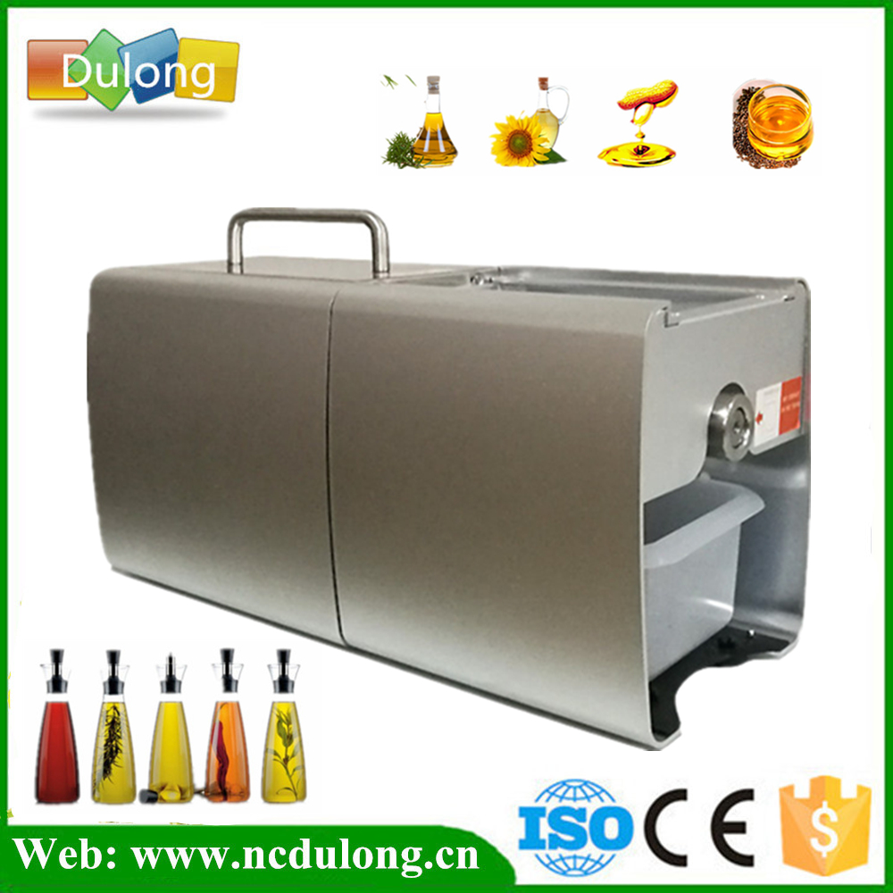 110V/220V Oil Press Machine For Factory Price CE Approved oil expeller oil press machine tool dulong ce approved oil extraction machine coconut oil processing machine