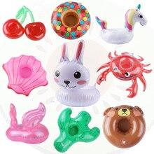 Мини-плавающий держатель для чашки, надувные игрушки для бассейна, вечерние детские игрушки для воды, украшение, надувной бассейн, поплавок, держатель для напитков