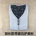 Extended Self-heating tourmaline vest shawl kaross back support shoulder pad flanchard self heating neck waist parts with magnet