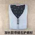 Extended Self-heating tourmaline vest shawl kaross back support shoulder pad flanchard self heating neck waist parts with magnet