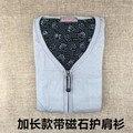 Turmalina Auto-aquecimento kaross colete xale estendida suporte para as costas almofada de ombro flanchard auto aquecimento pescoço cintura peças com ímã